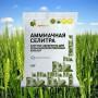 Селитра аммиачная: подспорье для агрономов, садовников и любителей комнатных цветов