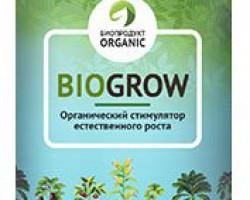 Удобрение BioGrow: отличный урожай при минимальных вложениях. Мнения специалистов и агрономов